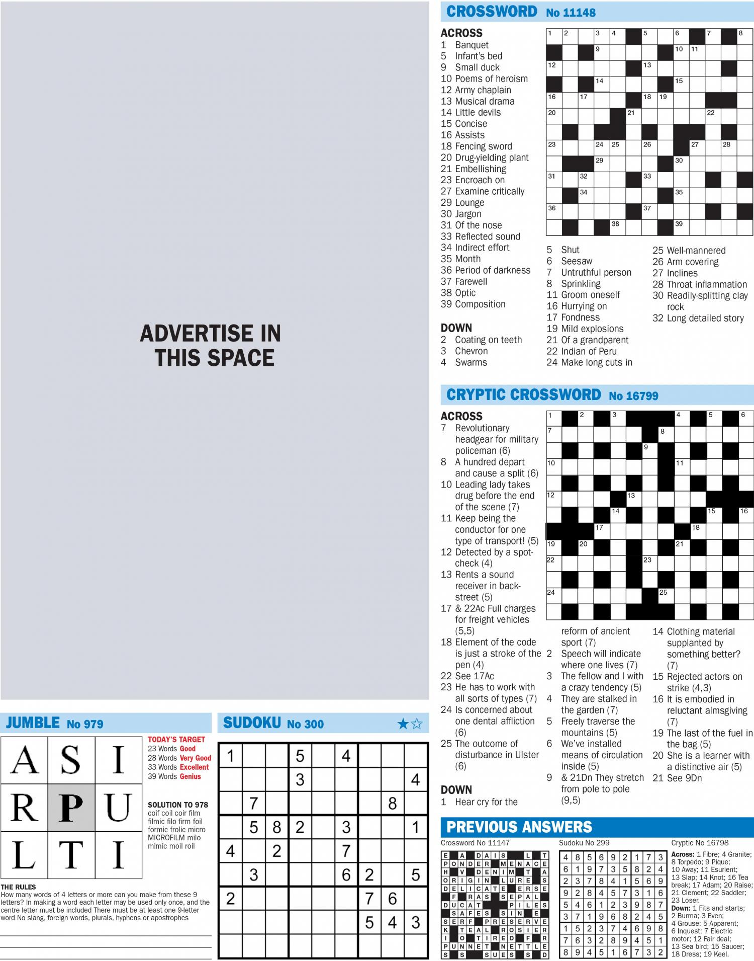 Thumbnail for Half page (WS) - Sample 2