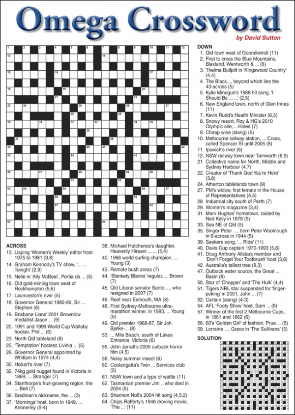 Thumbnail for Omega Crossword 23x23